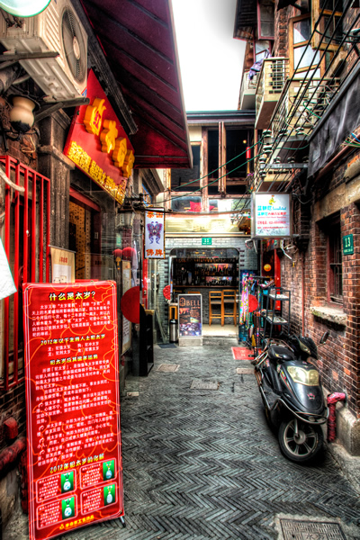 Tian Zi Fang alley in HDR